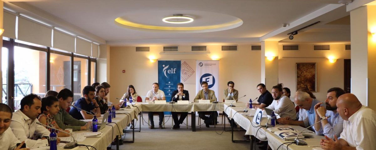 ELF meeting in Tbilisi